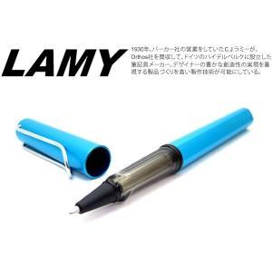 【2017年限定カラー】LAMY ラミー アルスター ローラーボールペン(パシフィック) ブランド【メール便不可】|cufflink