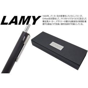 【2017年限定カラー】LAMY ラミー スウィフト ローラーボールペン(トワイライト) ブランド【メール便不可】|cufflink