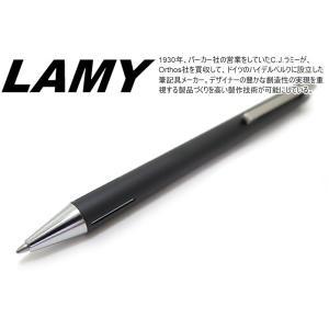 【2017年限定カラー】LAMY ラミー イコン ボールペン(ブラック) ブランド【メール便不可】 cufflink