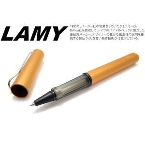2019年限定カラー LAMY ラミー アルスター ローラーボールペン(ブロンズ) ブランド cufflink