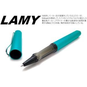 2020年限定カラー LAMY ラミー アルスター ローラーボールペン(トルマリン) ブランド|cufflink