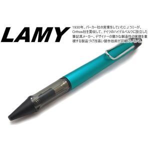 2020年限定カラー LAMY ラミー アルスター ボールペン(トルマリン) ブランド|cufflink