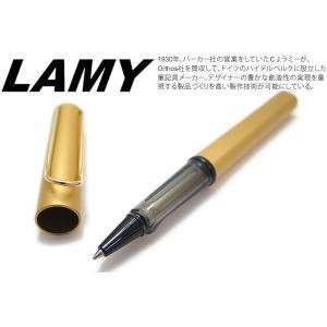 LAMY ラミー ルクス ローラーボール(ゴールド) ブランド cufflink