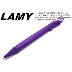 2020年限定カラー LAMY ラミー サファリ キャンディ ボールペン(バイオレット) ブランド|cufflink
