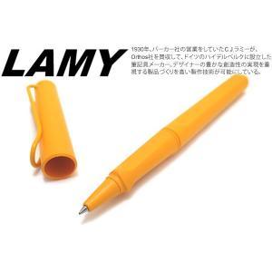 2020年限定カラー LAMY ラミー サファリ キャンディ ローラーボールペン(マンゴー) ブランド|cufflink