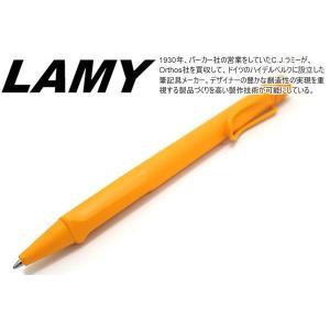 2020年限定カラー LAMY ラミー サファリ キャンディ ボールペン(マンゴー) ブランド|cufflink