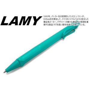 2020年限定カラー LAMY ラミー サファリ キャンディ ボールペン(アクアマリン) ブランド|cufflink