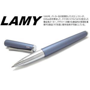 2020年限定カラー LAMY ラミー ステュディオ ローラーボール(グレーシャー) ブランド|cufflink