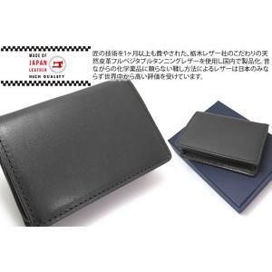MADE IN JAPAN SERIES メイドインジャパンシリーズ シンプル バックポケット レザー 小銭入れ(ブラック)|cufflink