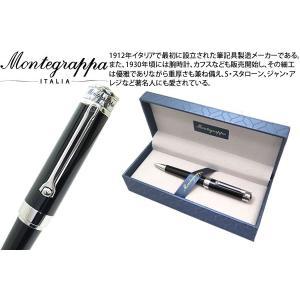 MONTEGRAPPA モンテグラッパ  パローラ ボールペン(ブラック) (ボールペン)|cufflink