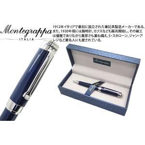 MONTEGRAPPA モンテグラッパ  パローラ ボールペン(ブルー) (ボールペン)|cufflink