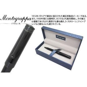 MONTEGRAPPA モンテグラッパ パローラボールペン(ステルスブラック)|cufflink