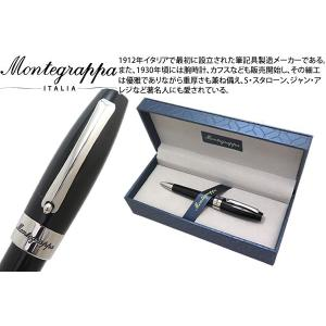 MONTEGRAPPA モンテグラッパ フォルトゥナ ボールペン(ブラック)|cufflink