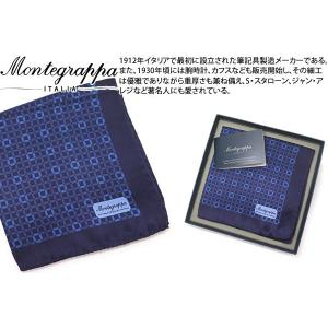 MONTEGRAPPA モンテグラッパ サテン ポケットスクエア(ブルー)|cufflink