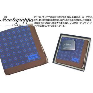 MONTEGRAPPA モンテグラッパ 3フォルド シルク ポケットスクエア(ブルー/マルーン)|cufflink
