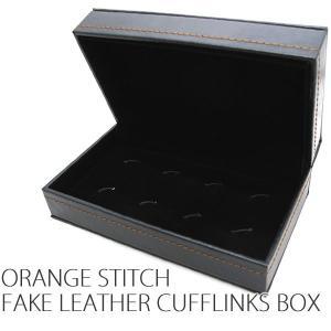ブラウンレザー カフスボックス オレンジステッチフェイク レザー カフス ボックス (4セット用)|cufflink