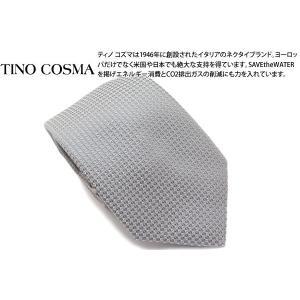 TINO COSMA ティノコズマ ジオメタリック シルク ネクタイ(シルバー) (イタリア製)|cufflink