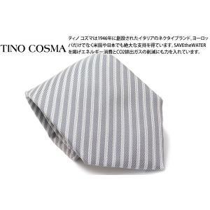 TINO COSMA ティノコズマ レジメンタルストライプ シルク ネクタイ(シルバー) (イタリア製)|cufflink