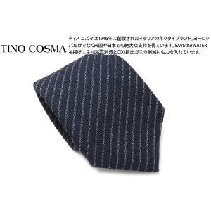 TINO COSMA ティノコズマ レジメンタルストライプ シルク ネクタイ(ネイビー) (イタリア製)|cufflink