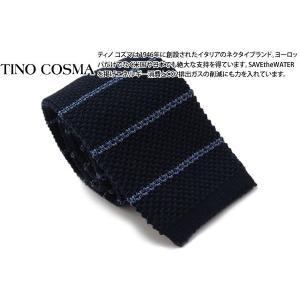TINO COSMA ティノコズマ ボーダー ニット ネクタイ(ネイビー) (イタリア製)|cufflink