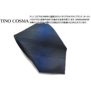 P10倍 TINO COSMA ティノコズマ タータンチェック シルク ネクタイ(ブルー) (イタリア製)|cufflink