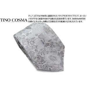 TINO COSMA ティノコズマ クラシックフラワー シルク ネクタイ(シルバー) (イタリア製)|cufflink