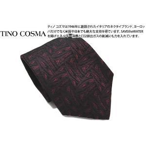 TINO COSMA ティノコズマ レイシーリーフ  シルク ネクタイ(レッド) (イタリア製)|cufflink