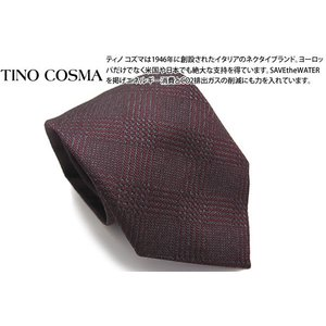 TINO COSMA ティノコズマ グレンチェック  シルク ネクタイ(ボルドー) (イタリア製)|cufflink