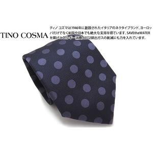 ポイント10倍 TINO COSMA ティノコズマ ドッティ シルク ネクタイ(ネイビーブルー) (イタリア製)|cufflink