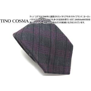 TINO COSMA ティノコズマ 四筋格子 シルク ネクタイ(パープル)(イタリア製) cufflink
