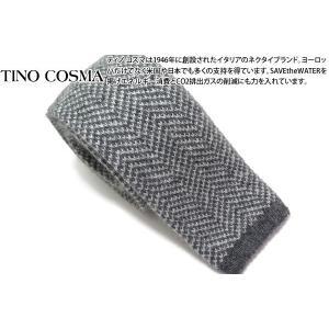 TINO COSMA ティノコズマ シェブロン柄 カシミヤ ネクタイ(グレー) (イタリア製) cufflink