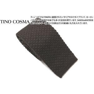 TINO COSMA ティノコズマ キュービック ニット ネクタイ(ブラウン) (イタリア製) cufflink