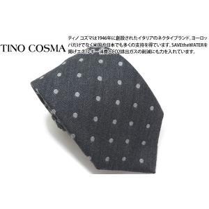 ポイント10倍 TINO COSMA ティノコズマ ピンドット シルク&ウール(グレー)(イタリア製)|cufflink