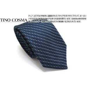 TINO COSMA ティノコズマ スクエア&ロンバス ジオメトリックパターンシルクタイ(ブルー)(イタリア製) cufflink