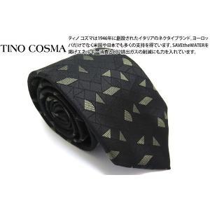 ポイント10倍 TINO COSMA ティノコズマ シェイプジオメトリックパターン シルクネクタイ(ブラック)(イタリア製)|cufflink