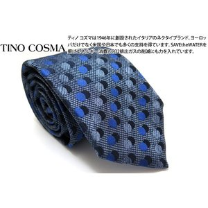 TINO COSMA ティノコズマ ダブルドット シルクネクタイ(ブルー)(イタリア製)|cufflink