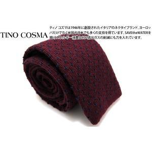 ポイント10倍 TINO COSMA ティノコズマ ハートドット ニットタイ(ボルドー) (イタリア製)|cufflink