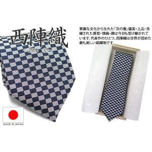 NISHIJIN MUSUBI 西陣 結 市松模様 シルクネクタイ(グレー) (日本製)|cufflink