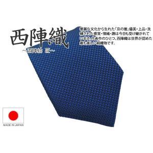 NISHIJIN MUSUBI TAKUMI 西陣 結 匠 市松模様 シルクネクタイ(ブルー) (日本製)|cufflink