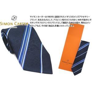 SIMON CARTER サイモンカーター ストライプ ペイズリー シルクネクタイ(ブルー)(ネクタイ)|cufflink