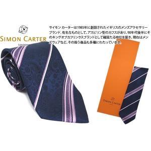 SIMON CARTER サイモンカーター ストライプ ペイズリー シルクネクタイ(ピンク)|cufflink