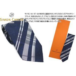 SIMON CARTER サイモン・カーター チェック ペイズリー シルクネクタイ(ホワイト)|cufflink