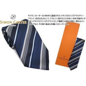 SIMON CARTER サイモンカーター レジメンタル ストライプ シルクネクタイ(ネイビー)(ネクタイ)|cufflink