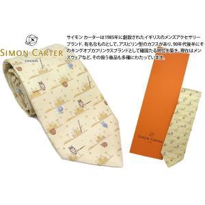 SIMON CARTER サイモンカーター ベースボール オウル シルクネクタイ(アイボリー)|cufflink