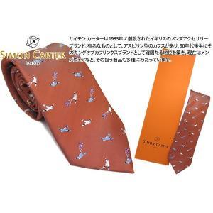 SIMON CARTER サイモンカーター ユニオンジャック エアープレイン シルクネクタイ(オレンジ)|cufflink