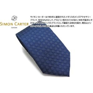 SIMON CARTER サイモンカーター コグ ネクタイ(ブルー) (ネクタイ)|cufflink