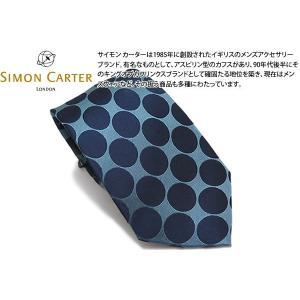 SIMON CARTER サイモンカーター ドッティ ネクタイ(ティール・ネイビー)(ネクタイ)|cufflink