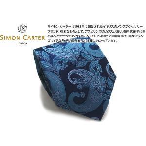 SIMON CARTER サイモン・カーター ローラル ペイズリー シルク ネクタイ(ティール)|cufflink