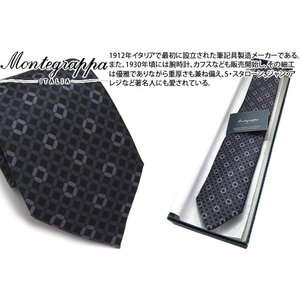 MONTEGRAPPA モンテグラッパ 3フォルド サテン ネクタイ(ブラック)(ネクタイ)|cufflink