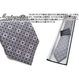 MONTEGRAPPA モンテグラッパ 3フォルド シルク ネクタイ(グレー)(ネクタイ)|cufflink